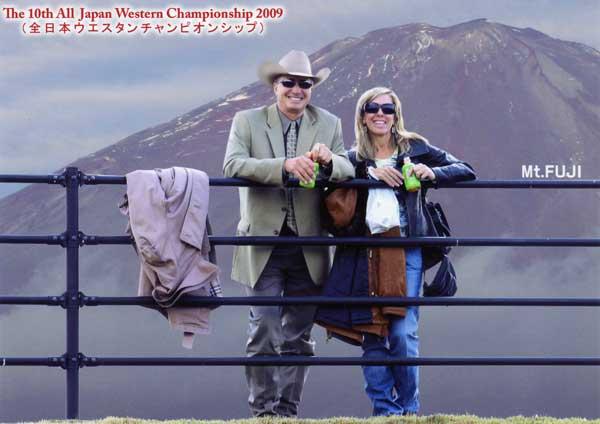 2009 Japan Championships
